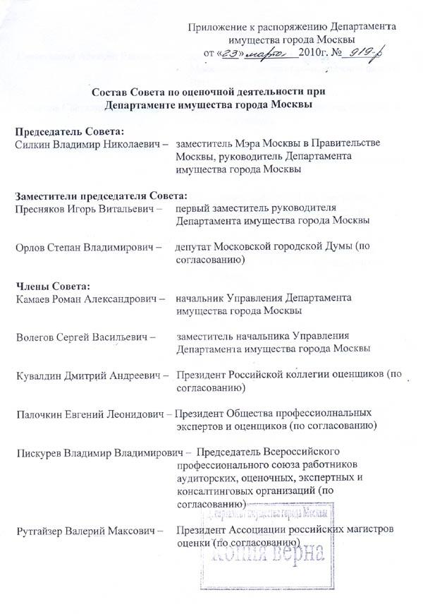 Водительское удостоверение (права) на погрузчик