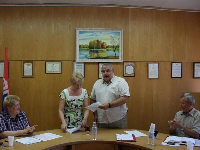 Подписание Соглашения