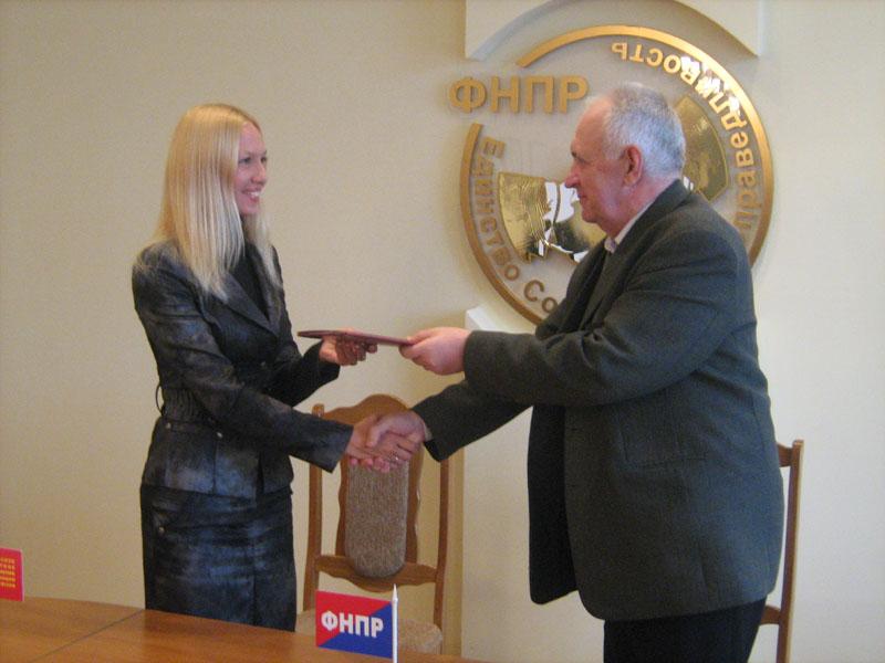 Подписание соглашения с С.П. Короваевой