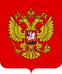 Отраслевое соглашение в оценочной деятельности в Российской Федерации