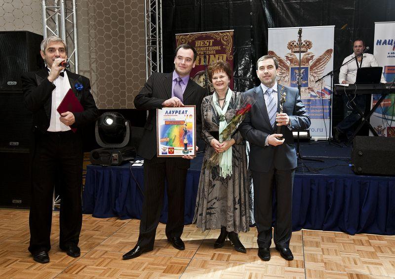 Фотоотчет: Победители конкурсов 2010