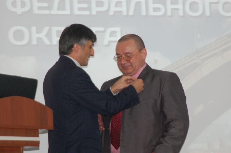 Награждение Федюнина С.В.