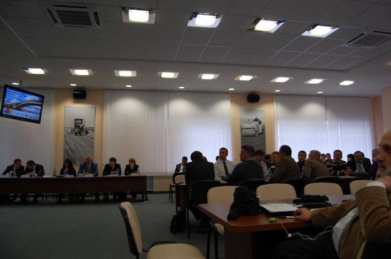 II Конгресс оценщиков Сибирского федерального округа