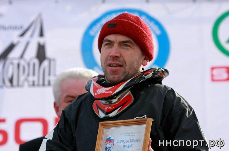 Мотокросс «Кубок главы администрации Нижнего Новгорода»