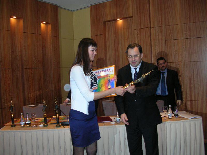Названы имена лауреатов Национальной премии в области аудита, оценки, экспертизы и консалтинга'2011
