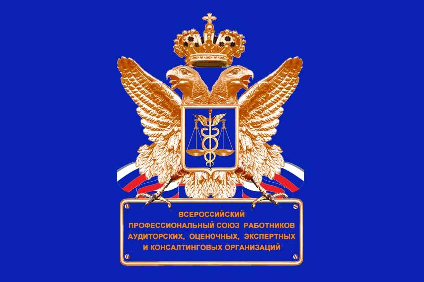 Флаг Профсоюза