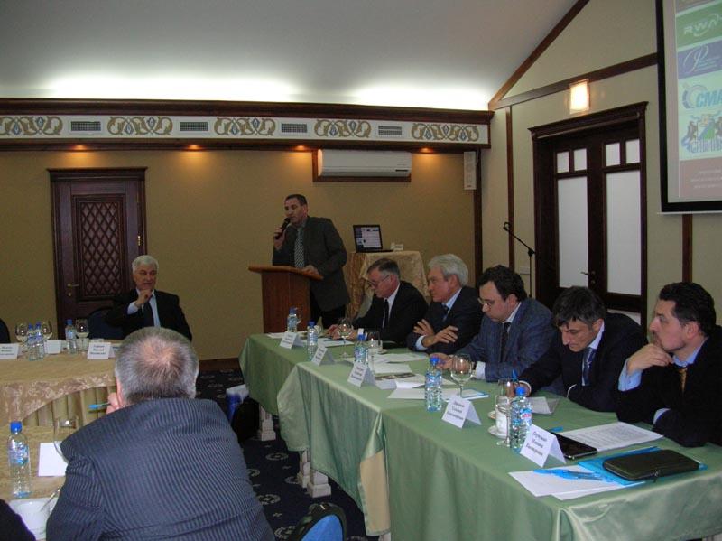Фото совещания
