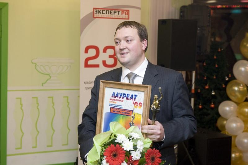 Торжественный банкет, Национальная премия 2009