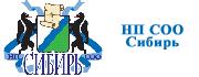 Саморегулируемая организация оценщиков Сибирь